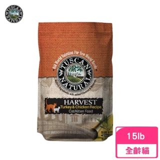 【Tuscan Natural 托斯卡】特級盛宴無穀貓糧(雞肉+火雞肉)15lb/ 6.8kg(效期2021/ 07/ 30)