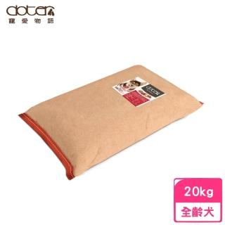 【寵愛物語】腸胃保健狗飼料《小型活動犬》20kg(贈 外出試吃包*8)