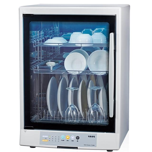 【名象】三層紫外線烘碗機(TT-889)