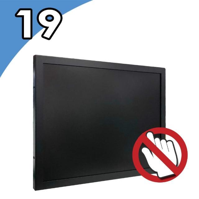 【Nextech】M系列 19吋 -工控螢幕-無觸控(工控螢幕)