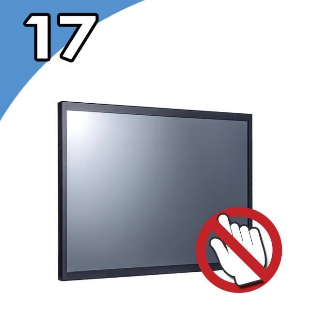 【Nextech】M系列 17吋 -工控螢幕-無觸控(工控螢幕)