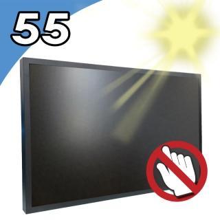 【Nextech】I系列 55吋-室外型 多媒體廣告播放機(高亮度 2500nits)