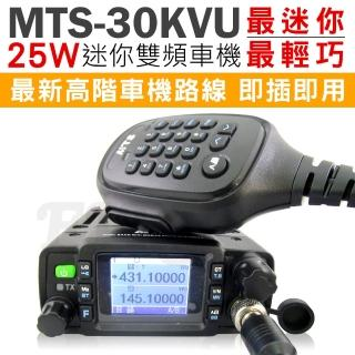 【MTS】MTS-30KVU 雙頻 迷你車機 體積輕巧 日本品質(MTS30KVU)