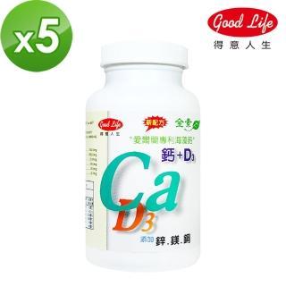 【得意人生】天然海藻鈣+D3五入組(60粒)