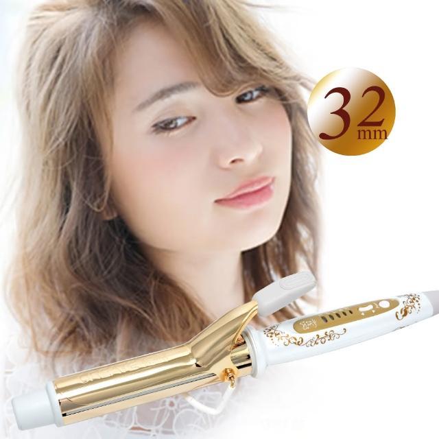 【日本CREATE ION】金色電捲棒 捲髮棒電棒 32mm(台灣公司貨 台灣檢驗合格)