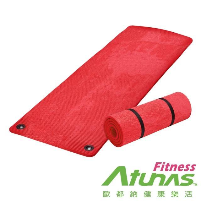 【ATUNAS歐都納FITNESS】健身運動瑜珈墊15mm(MEM72151玫瑰紅/有氧/塑身/止滑/加厚/彈性/伸展/攜帶收納)