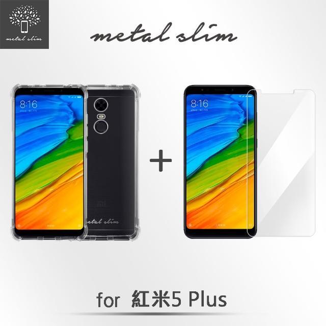 【Metal-Slim】紅米5 Plus(強化防摔抗震空壓手機殼+玻璃貼)