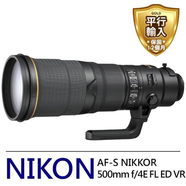 【Nikon 尼康】AF-S NIKKOR 500mm f/4E FL ED VR 遠攝及超遠攝定焦鏡頭(中文平輸)