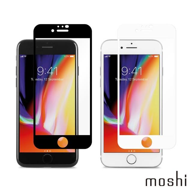 【moshi】iVisor AG for iPhone 8 防眩觸控螢幕保護貼