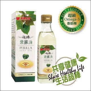 【超棒生技】超棒紫蘇油 210ml(日本進口 超棒omega-3脂肪酸)