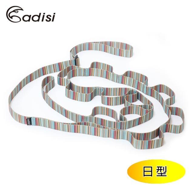 【ADISI】藍條紋調整掛物繩帶 日型 AS16139(多功能掛勾、掛繩、曬衣繩、露營用品)