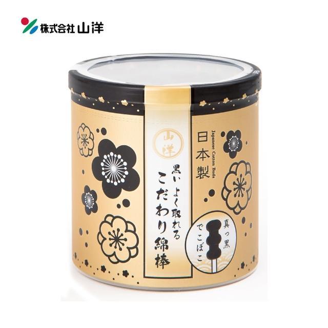 【SANYO】黑炭螺旋清潔綿棒(150入)