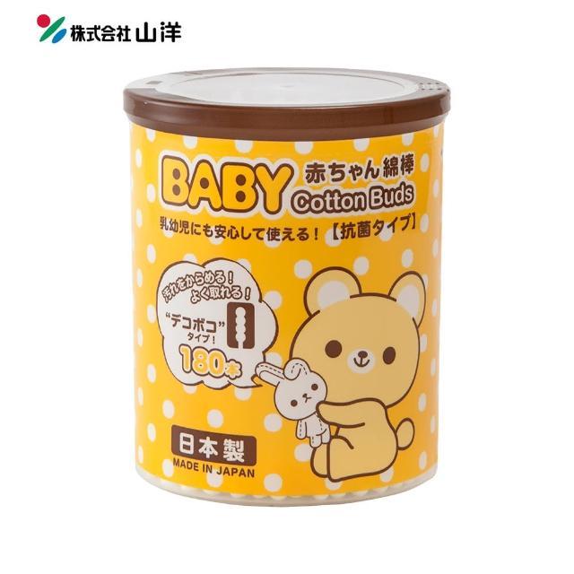 【SANYO】嬰幼兒專用綿花棒(雙頭螺旋狀)180支入