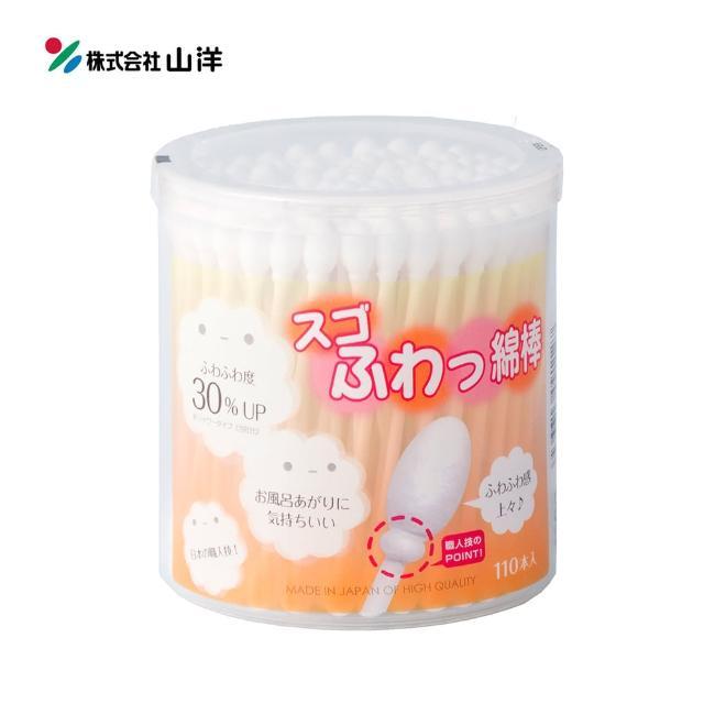 【SANYO】超柔軟清潔棉棒110支入