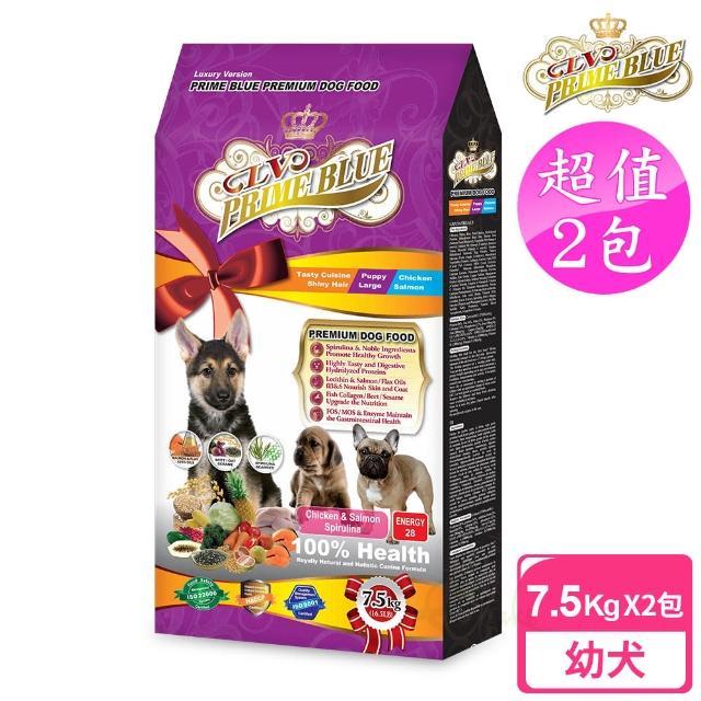 【LV藍帶精選】2包超值組 能量幼犬7.5kg(紐澳雞肉鮭魚+藍藻食譜)