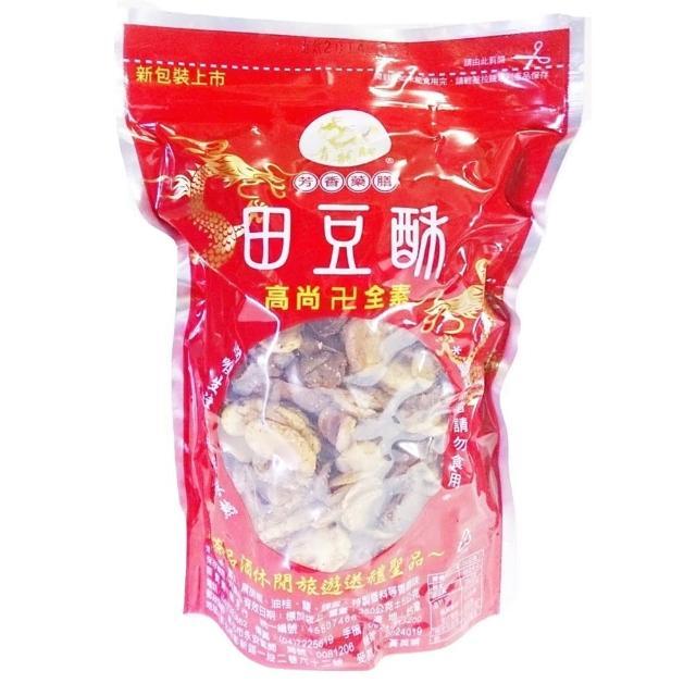 【青龍牌】芳香藥膳田豆酥(350g)