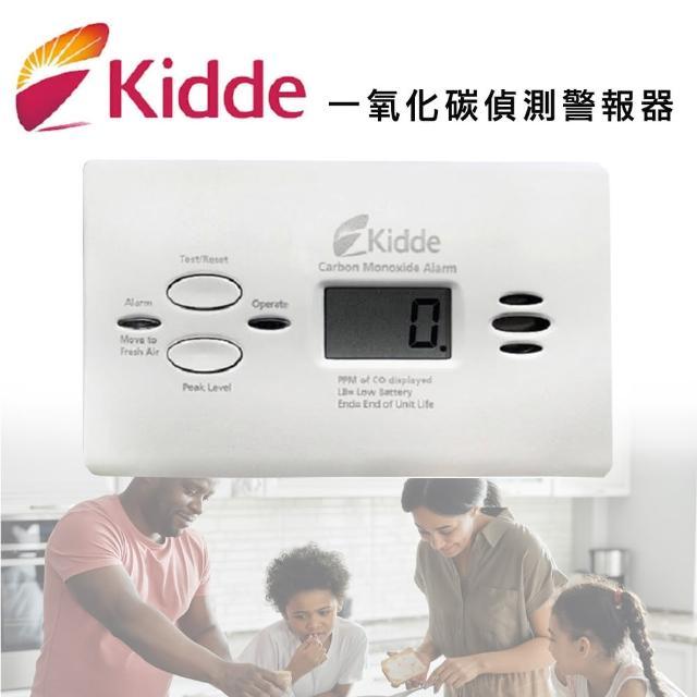【美國kidde】一氧化碳偵測警報器/內附9V電池(KN-COPP-B-LPM)