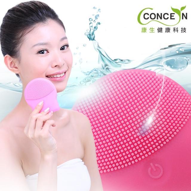 【Concern 康生】魔法洗臉機 CON-126(蜜桃粉微震動潔膚按摩清潔毛孔)