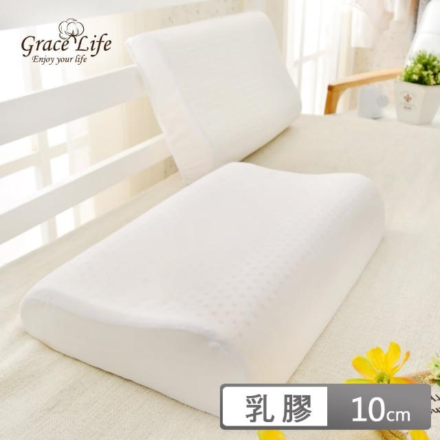 【Sun Color】完美舒眠 人體工學型透氣100%天然乳膠枕一入