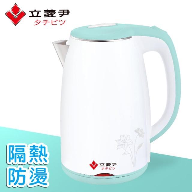 【立菱尹】熱防燙 304不鏽鋼快煮壺 TM-2800(一體成型304不鏽鋼內膽)