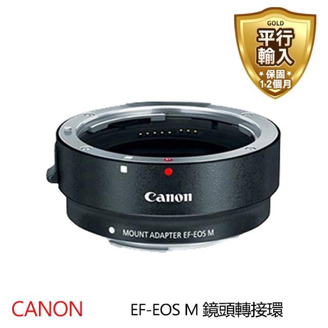 【Canon】EOS-M 轉接環(平行輸入)