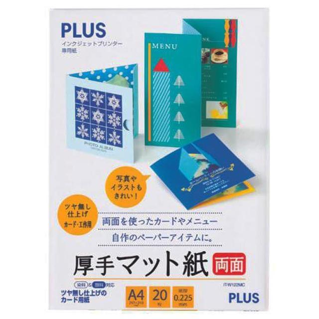 【PLUS普樂士】IT-W122MC POP廣告紙(雙面特厚)