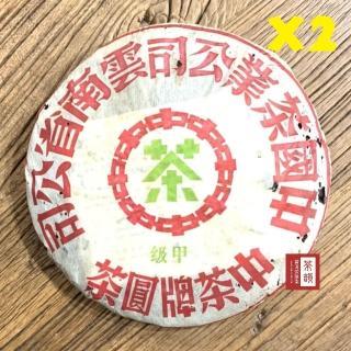 【茶韻普洱茶事業】2003年中茶甲級綠印7542-301青餅357g保證真品(附茶樣20g.收藏盒.茶針x1)