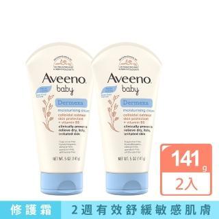 【Aveeno 艾惟諾】嬰兒燕麥益敏修護霜2入組(141gX2)