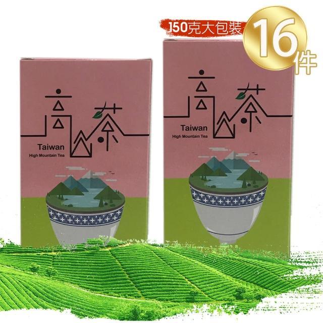 【惠鑽銓】台灣高山比賽工法茶精選16件組(贈2017冬季凍頂烏龍比賽茶)