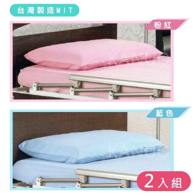 【立新】床包2入組 含枕頭套(電動床床包/ 護理床床包/ 氣墊床床包/ 單人床床包)