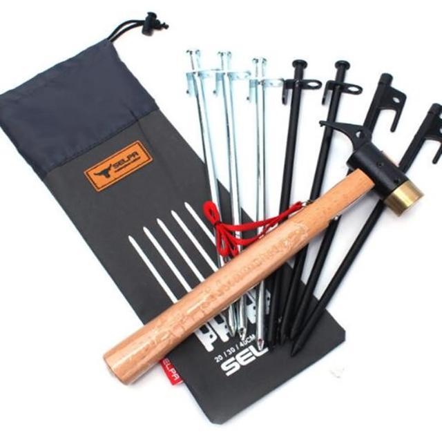 【May Shop】地釘收納袋戶外野營便攜地釘儲存包(收納袋20cm)