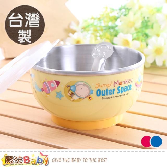 【魔法Baby】兒童餐碗 台灣製跳跳猴正版多功能304不鏽鋼止滑餐碗(a70082)