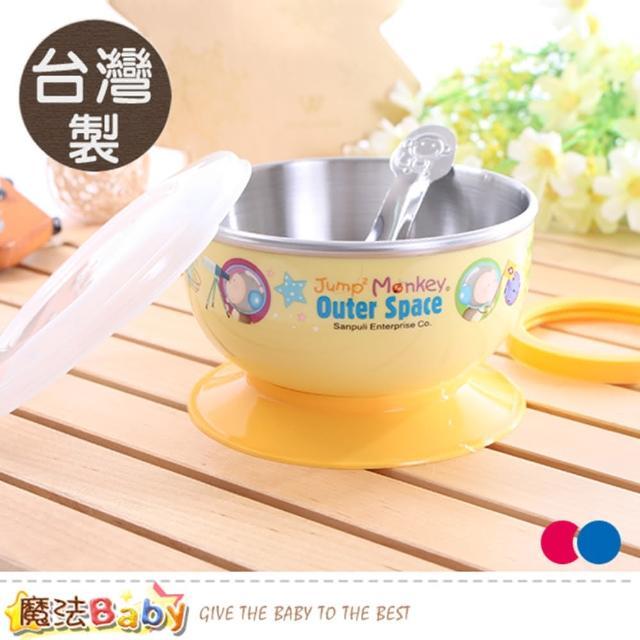 【魔法Baby】兒童餐碗 台灣製跳跳猴正版304不鏽鋼隔熱餐碗(a70081)