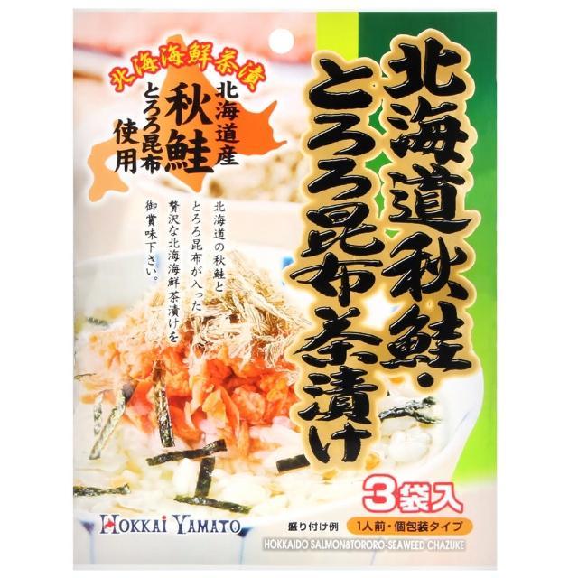 【北海大和】北海道秋鮭昆布茶漬(24g)