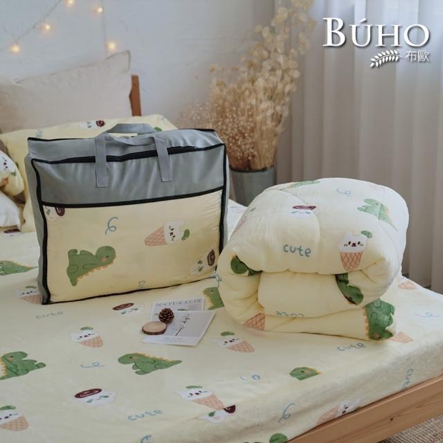 【BUHO布歐】極柔暖法蘭絨舖棉暖暖被/150x200cm