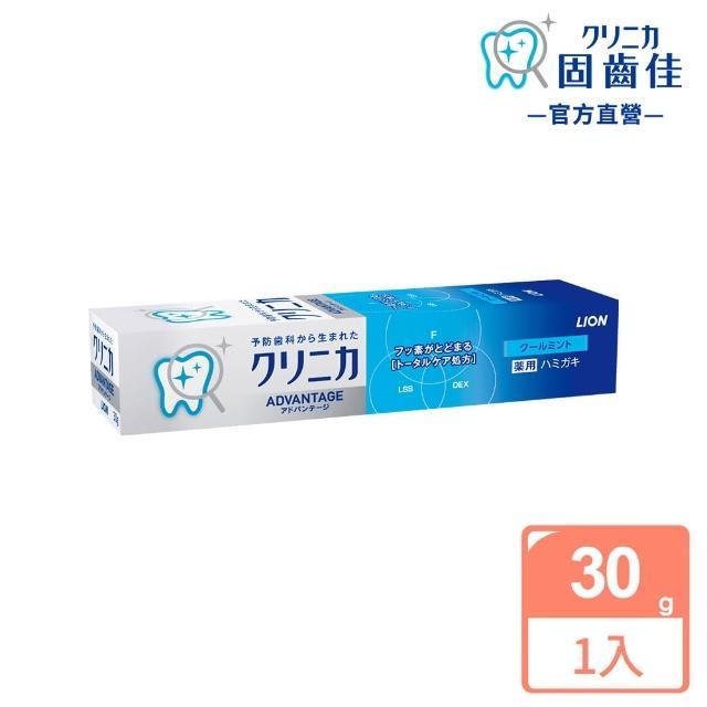 【LION 獅王】日本獅王固齒佳酵素淨護牙膏-清涼薄荷(30g)