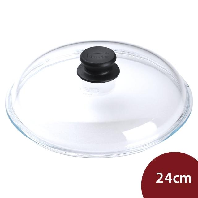 【Berndes】玻璃鍋蓋 24cm