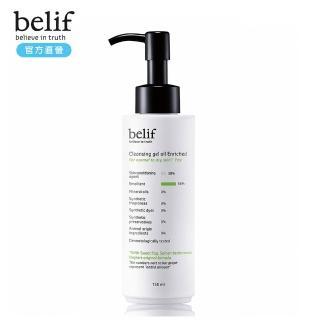 【belif】冬瓜籽溫和卸妝凝膠 150ml(效期:2020/6)