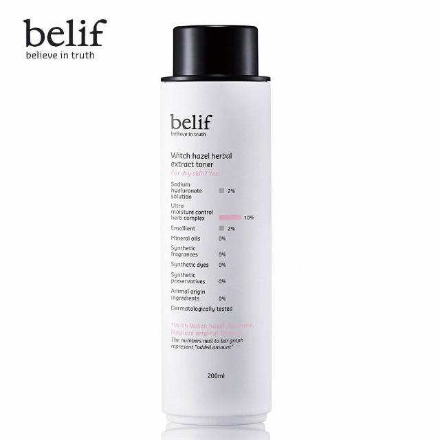 【belif】金縷梅滋潤鎮定化妝水 200ml(乾性肌膚適用)