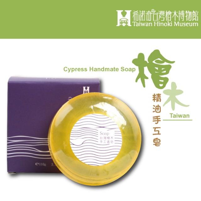 台灣檜木精油手工皂