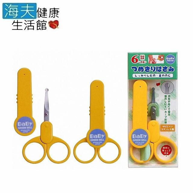 【海夫健康生活館】日本GB綠鐘 Baby's 嬰幼兒專用 攜帶型 安全附套 指甲剪 雙包裝(BA-104)