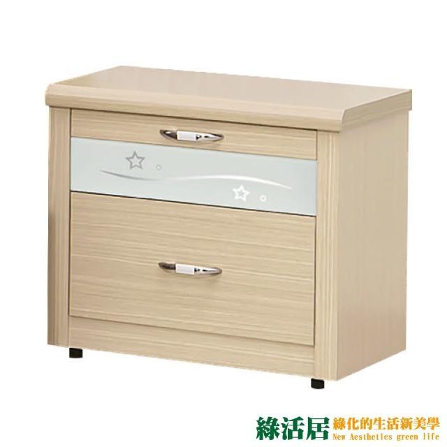 【綠活居】艾爾比  時尚1.8尺木紋床頭櫃(二色可選)
