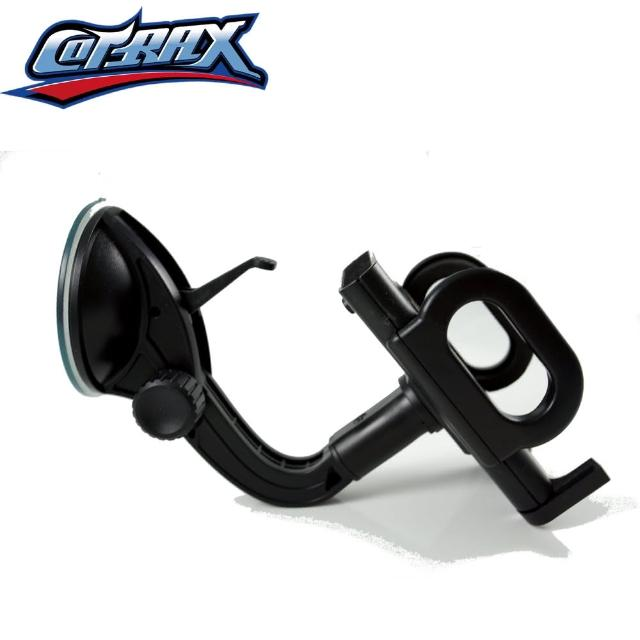 【Cotrax】360度旋轉機械手臂式手機吸盤架(支架 車用)