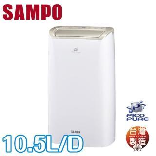 【SAMPO 聲寶】10.5公升能效一級PICO PURE空氣清淨除濕機(AD-W720P)