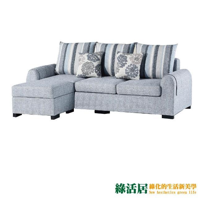 【綠活居】華勒斯    時尚灰亞麻布L型沙發組合(左&右二向可選)