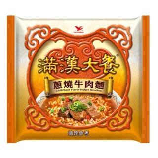 【滿漢大餐】滿漢大餐蔥燒牛肉麵袋12入/箱(蔥燒提味