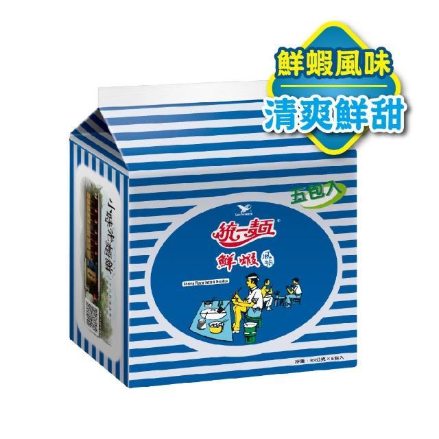 【統一】統一麵鮮蝦風味5入/組