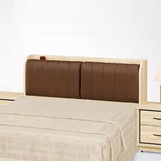 【AS】布萊迪5尺原切木床頭片-151x24x103cm