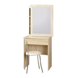 【AS】布魯克2尺原切活動鏡化妝桌-60x43x159cm