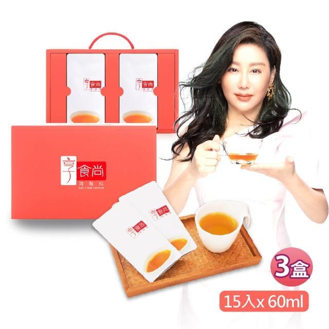 【享食尚】滴鸡精15入(60ml/入)x3盒 TVBS 蓝心湄